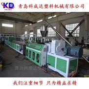 PVC塑鋼門窗型材生產線