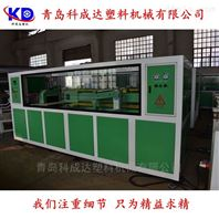 PVC通用型木塑附框生产设备