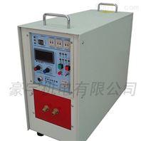 散热器钎焊机 高频焊机