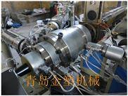 pe管材生產設備 pe管生產線 pe管機器