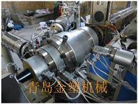 塑料水管生产设备 pe管材生产线