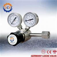進口氫氣減壓閥