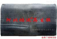 加工高气密轮胎内胎时使用的丁基再生胶