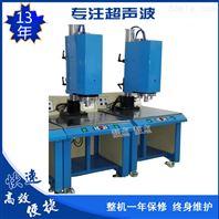 ABS35K超声波焊接机