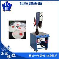 PP20K超聲波焊接機