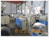 地暖塑料管材生产设备 地热管生产线