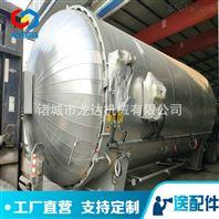 电器半自动硫化罐 高压蒸缸反应罐