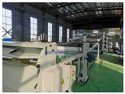 EVA板材生产线