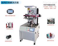 金华丝印机,金华市移印机,丝网印刷机现货