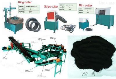 XKP-450青岛废旧轮胎处理设备,胶粉生产线