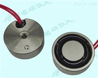直径25毫米电磁铁吸盘