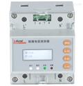 AAFD-40安科瑞AAFD-40型故障电弧探测器