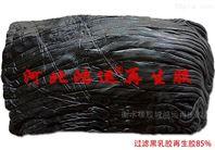 生产鼠标垫使用的天然乳胶再生胶的配方