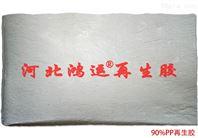 灰色異戊二烯再生膠專用生產橡膠制品的性能