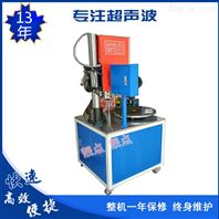 ABS20K超聲波焊接機