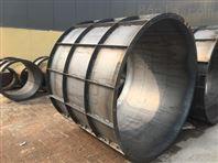 雨水檢查井鋼模具 廠家供應