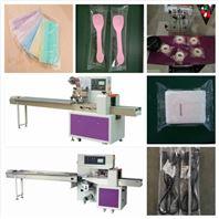 塑料勺子包装机-法德康|专业提供包装方案