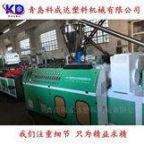 PVC中空围栏板生产设备