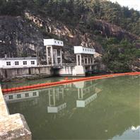 湖面浮式拦污漂高配置阻截设施