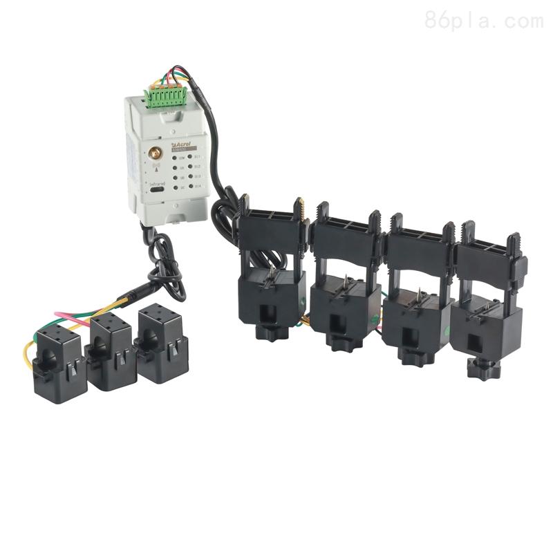 环保监测模块 3个带连接线穿刺夹