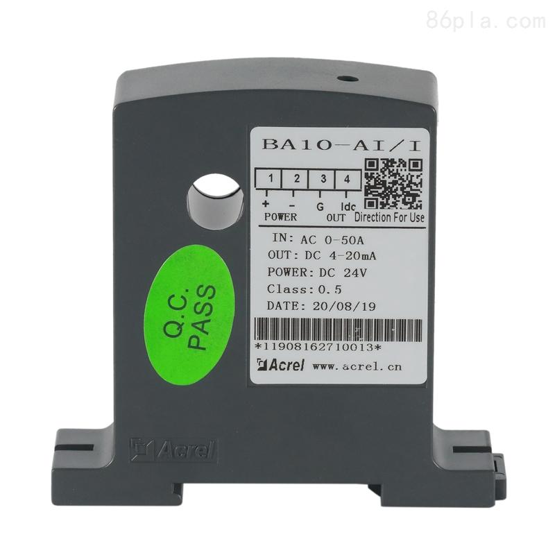 安科瑞对0-50A电流采集隔离变送输出0-5V