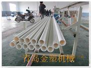 pvc管制造設備 pvc管材生產線