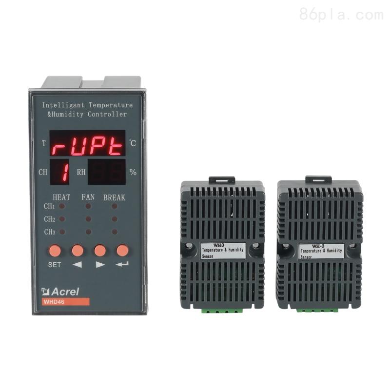 温湿度控制器  2路温度2路湿度带485通讯
