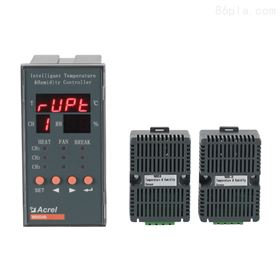 WHD46-22/M温湿度控制器 2路温度2路湿度带变送输出