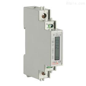 DDS1352/CDDS1352安科瑞單相導軌表帶485通訊