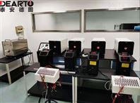 热电偶热电阻校验系统