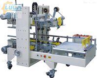 自動吸取式裝箱機LJ-ZX-01