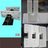 輸送機刮板|耐磨損聚乙烯刮板生產廠家