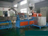 XLPE發泡母粒造粒機 XLPE生產線