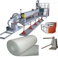 EPE珍珠棉發泡紙設備生產線