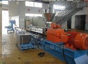 木塑復合材料造粒機,雙階造粒設備(圖示)