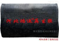 用高气密丁基再生胶加工橡胶水坝的优势
