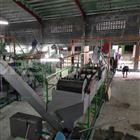 山東濰坊機油桶回收料處理生產線