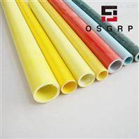 玻璃钢型材低价供应 江苏欧升 质量保障
