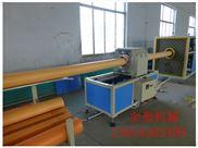 电力管生产设备