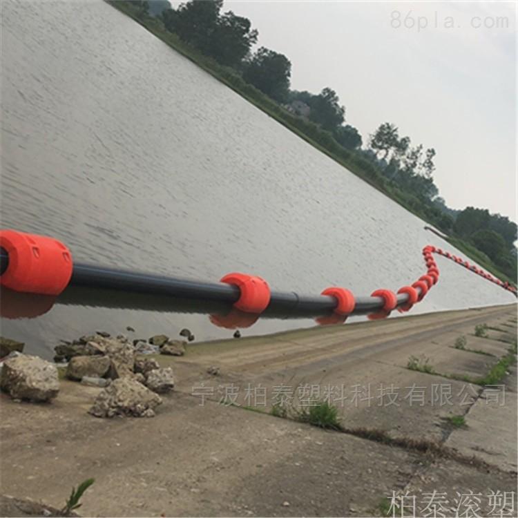 塑料警戒浮体喷字40*100