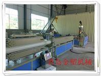 65双螺杆pvc管生产线