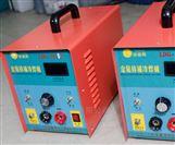 洛道葛大功率铜铝冷焊机