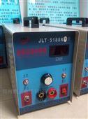 捷利特大功率冷焊机