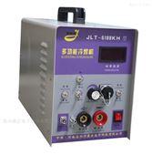 电火花堆焊修复机