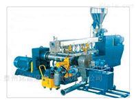 PVC造粒機(工藝)