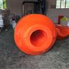 FT70*80*36内河清淤管道浮筒采河沙专用聚氨酯浮体加工