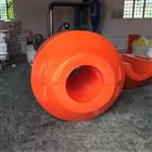 内河清淤管道浮筒采河沙专用聚氨酯浮体加工