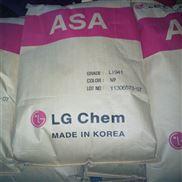 ASA韩国LG LI-941高流动抗紫外线