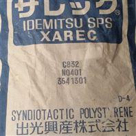 SPS日本出光WA210玻纤增强SPS+GF20