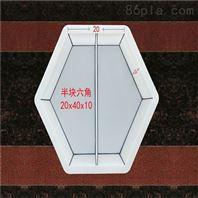 六角护坡模具厂家批发 低价促销